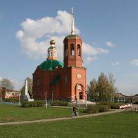 Церковь, Ельники