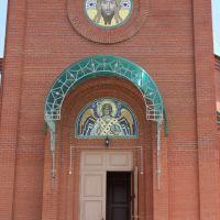 Мозаика на стенах церкви, Ельники