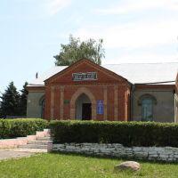 Музей, Ельники