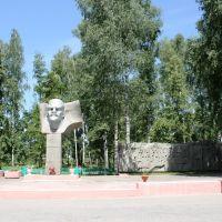 В.И.Ленин, Ельники