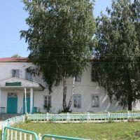 Дом культуры, Ельники