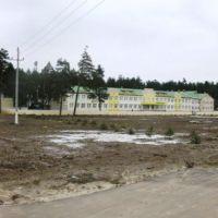 La gimnazio, Зубова Поляна