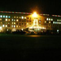 La hospitalo, Зубова Поляна