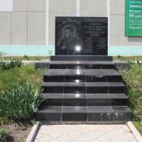 Памятник участникам локальных войн и вооруженных конфликтов, Кемля