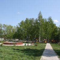Парк, Кемля