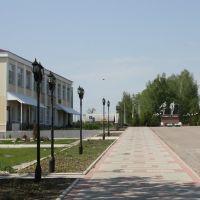 Центральная площадь, Кемля