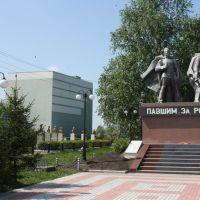 Мемориальный комплекс и аллея Героев Советского Союза и Героев Социалистического труда, Кемля