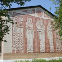 Кемлянский аграрный колледж, Кемля
