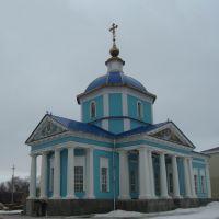 Рождество-Богородицкая церковь с.Кемля, Кемля