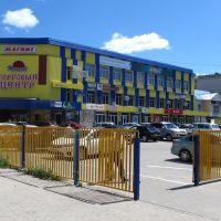 Ковылкино-гипермаркет..., Ковылкино