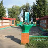 Памятник погибшим воинам, Ковылкино