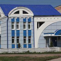 Банк в Комсомольском, Комсомольский