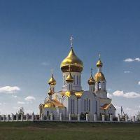 Золото куполов, Комсомольский
