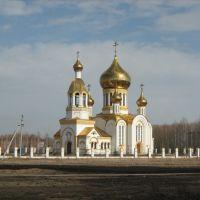 Храм, Комсомольский