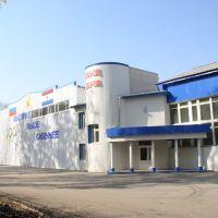Спортивный комплекс, Комсомольский