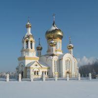 Благовещенская церковь п.Комсомольский, Комсомольский