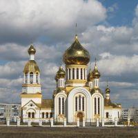 Поселок Комсомольский 2007, Комсомольский
