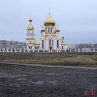 13-11-2005, Komsomolskiy, Комсомольский