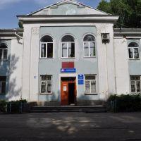 Здание пенсионного фонда, Кочкурово