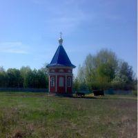 Часовня., Кочкурово