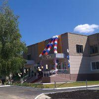 Загс. Открытие 16.07.2011 года., Кочкурово