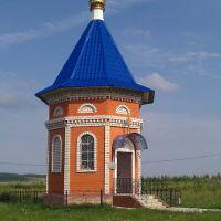 Часовня, вход., Кочкурово