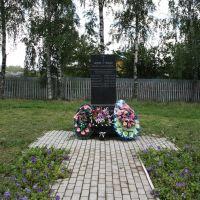 Памятник погибшим в Афганистане и Чечне, Кочкурово