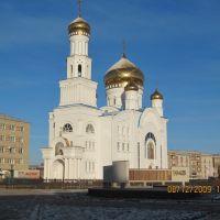Краснослободск. Мордовия., Краснослободск