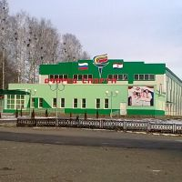 с. Лямбирь, Дворец Спорта, Лямбирь