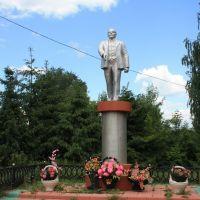 Памятник В.И.Ленину, Лямбирь