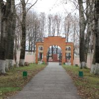 2011.11.04 Ромоданово, Ромоданово