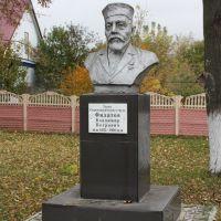Герой Труда Филатов В.П., Ромоданово