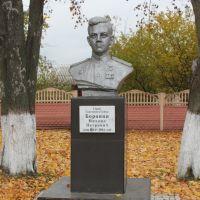 Герой Советского Союза Боронин М.П., Ромоданово