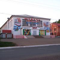 кинотеатр МИР, Рузаевка