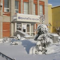 Волгателеком, Рузаевка