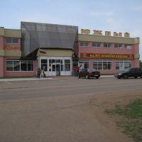 магазин Южный (на севере Рузаевки), Рузаевка