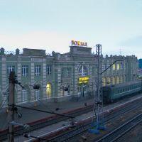 Вокзал, Рузаевка