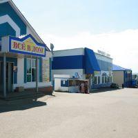 Магазины, Рузаевка