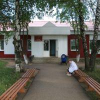 Детская поликлиника, Рузаевка
