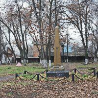 Памятник борцам революции, Рузаевка
