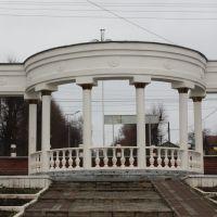 Смотровая площадка, Рузаевка