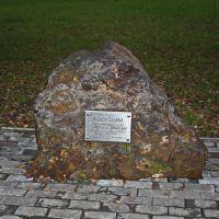 Памятный знак на Аллее Славы, Рузаевка