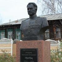 Герой Советского Союза Рубцов А.П., Рузаевка