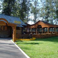Парк культуры, блинная, Саранск