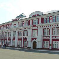 Саранск#12, Саранск