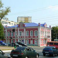 Саранск#24, Саранск