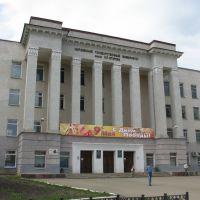 2010 Саранск. Бывший 1 корпус МГУ им Н.П.Огарева, Саранск