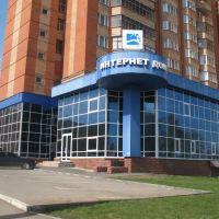 2008 Саранск, Саранск