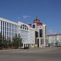 Министерства Мордовской республики, Саранск