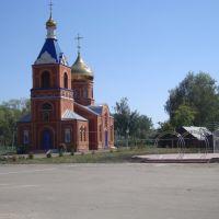 центральная площадь, Старое Шайгово
